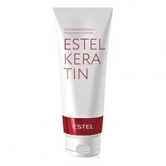Estel, Кератиновая маска Keratin, 250 мл