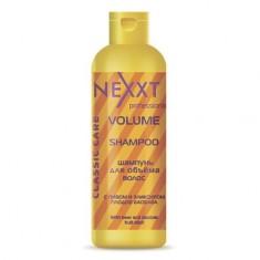 NEXXT Professional, Шампунь Volume, 250 мл