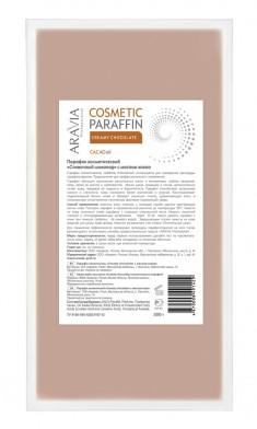 ARAVIA Парафин косметический с маслом какао Сливочный шоколад 500 г