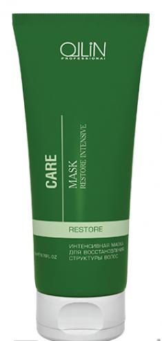 OLLIN PROFESSIONAL Маска интенсивная для восстановления структуры волос / Restore Intensive Mask 200 мл