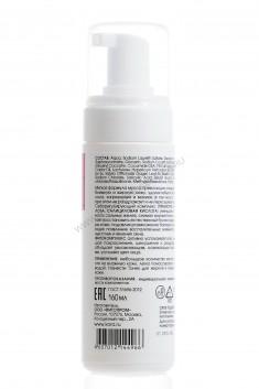 Мусс для очищения проблемной и жирной кожи с пребиотиками 160 мл КОРА