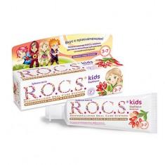 Рокс/Rocs Зубная паста для детей Барбарис со вкусом барбариса 45 гр.
