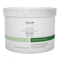 Ollin Professional CARE Интенсивная маска для восстановления структуры волос 500мл