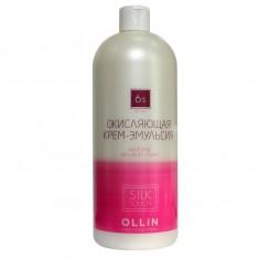 Оллин/Ollin Professional silk touch 6% 20vol Окисляющая крем-эмульсия 1000мл