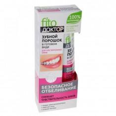 Fito Доктор Зубной порошок в готовом виде для чувствительных зубов 45 мл