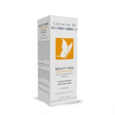 Коллагеновый крем для лица с витаминным комплексом