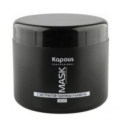Питательная маска для волос с экстрактом пшеницы и бамбука, 500 мл (Kapous Professional)