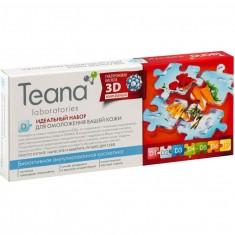 TEANA D Идеальный набор для омоложения кожи - 10 амп по 2 мл