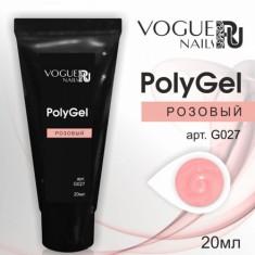 Vogue Nails, PolyGel, розовый, 20 мл