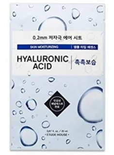 Маска c гиалуроновой кислотой ETUDE HOUSE 0.2 Therapy Air Mask Hyaluronic Acid Moisturizing 20мл