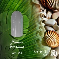 Vogue Nails, Гель-лак Речная Ракушка