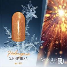 Vogue Nails, Гель-лак Новогодняя хлопушка