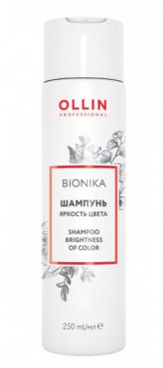 Шампунь для окрашенных волос OLLIN BioNika Яркость цвета 250 мл