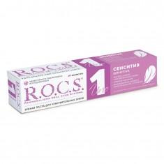 R.O.C.S. Зубная паста UNO Sensitive для чувствительных зубов Сенситив 74гр ROCS