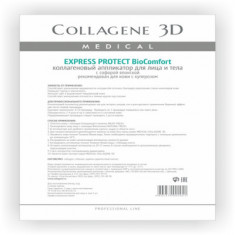 Аппликатор для лица и тела BioComfort Collagene 3D EXPRESS PROTECT с софорой японской А4