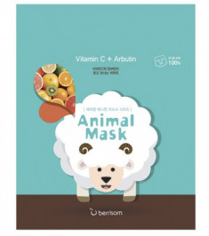 Маска тканевая с витамином Berrisom С и арбутином Animal mask series Sheep 25мл