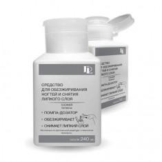 De Lakrua Professional, Средство для обезжиривания ногтей Cleaner, с помпой, 240 мл