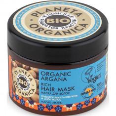Планета органика Organic Argana маска для волос густая 300 мл Planeta Organica