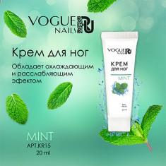 Vogue Nails, Крем для ног Mint, 20 мл