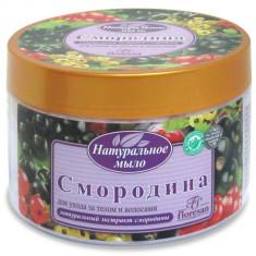 Флоресан натуральное мыло для ухода за телом и волосами Смородина 450г Floresan