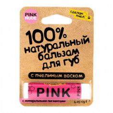 Сделанопчелой, Бальзам для губ Pink