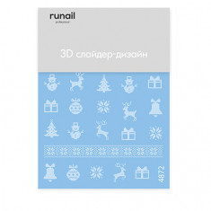 ruNail, 3D-слайдер №4872