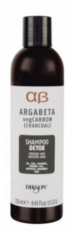 Шампунь для волос, подверженных стрессу Dikson ArgaBeta vegCarbon shampoo detox 250 мл