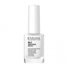 Eveline, Препарат для ногтей «Здоровые ногти», 12 мл