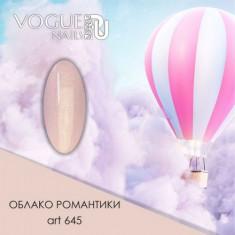 Vogue Nails, Гель-лак Облако романтики