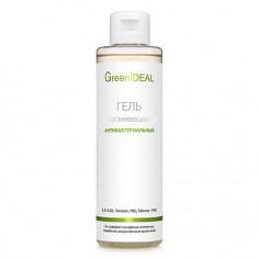 GreenIDEAL, Гель для дезинфекции рук «Антибактериальный», 250 мл
