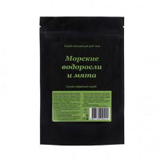 Мыловаров, Сухой кофейный скраб «Морские водоросли и мята», 200 г