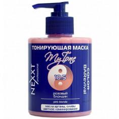 Nexxt, тонирующая маска, 10.5, розовый блондин, 320 мл