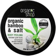 Organic Shop Пилинг для тела Тропический бамбук 250 мл