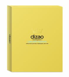 """Подарочный набор масок для лица, подбородка, шеи и век Dizao """"Царский подарок"""" 6шт"""