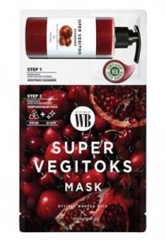Осветляющая 2-х ступенчатая детокс-маска WONDER BATH Super Vegitoks Mask Red 3мл+25мл