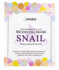 Маска альгинатная с муцином улитки Anskin Snail Pearl Modeling Mask 25г